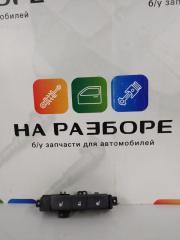Кнопка подогрева сидений Kia Rio X-LINE (б/у)