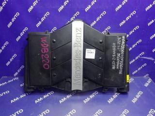 Запчасть корпус воздушного фильтра MERCEDES-BENZ S320 2002