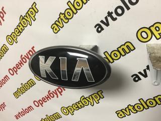 Запчасть эмблема Kia Cerato 2018-