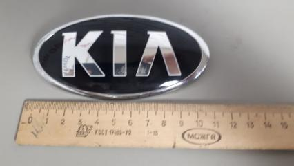 Запчасть эмблема KIA Optima 2018-