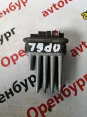 Запчасть резистор отопителя (реостат) Opel Omega 1994-2003