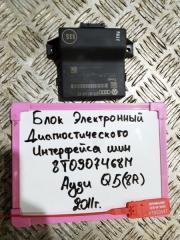 Запчасть блок реле Audi Q5 2008-2012