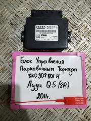 Запчасть блок управления парковочным тормозом Audi Q5 2008-2012