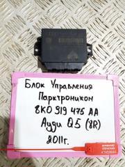 Запчасть блок управления парктроником Audi Q5 2008-2012