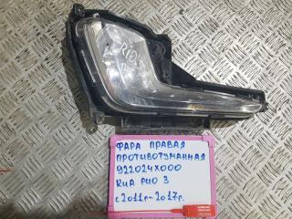 Запчасть фонарь противотуманный передний правый Kia Rio 3 2011-2017