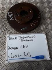 Запчасть диск тормозной передний Honda CR-V 2001-2004