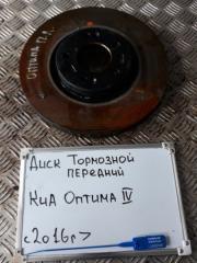 Запчасть диск тормозной передний Kia Optima 2018