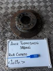 Запчасть диск тормозной задний Kia Cerato 2013-2016