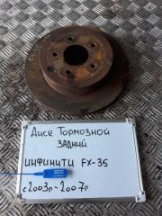 Запчасть диск тормозной задний Infiniti FX35 2006-2008