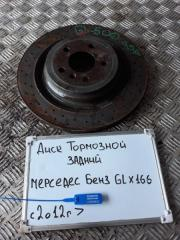 Запчасть диск тормозной задний Mercedes-Benz GL-Class 2012-2015
