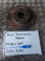 Запчасть диск тормозной задний Mazda 3 2013  - 2016