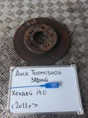 Запчасть диск тормозной задний Hyundai I40 2014