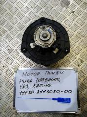 Запчасть мотор печки Chevrolet Niva 2002-2009