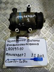 Запчасть компрессор кондиционера Land Rover Freelander 2 2007-2014