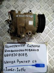 Запчасть компрессор кондиционера Skoda Roomster 2009