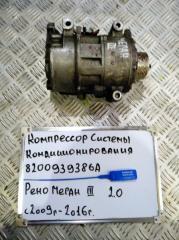 Запчасть компрессор кондиционера Renault Megane 3 2009-2016