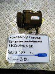 Запчасть компрессор кондиционера Chery Sweet QQ 2007-2010