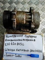 Запчасть компрессор кондиционера Skoda Octavia 2000-2010