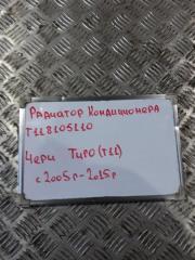 Запчасть радиатор кондиционера Chery Tiggo 2007