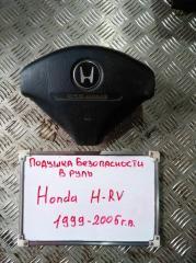 Запчасть аирбэг Honda HR-V 2001-2003
