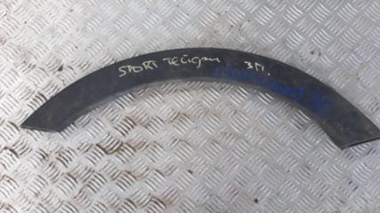 Запчасть накладка на крыло задняя правая Kia Sportage 2010-2015