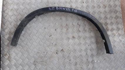 Запчасть накладка на крыло задняя правая BMW X5 2013-2018