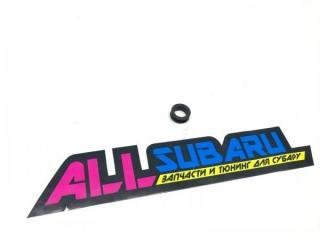Запчасть кольцо уплотнительное форсунки SUBARU Impreza WRX STI 1996 - 2014