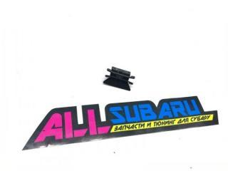 Клипса SUBARU Impreza WRX STI 2001 - 2007