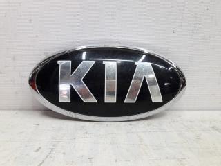 Запчасть эмблема передняя Kia Sorento 3 Prime 2014-
