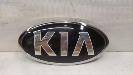 Запчасть эмблема передняя Kia Sportage 4 2016-