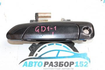 Запчасть ручка двери внешняя передняя левая Honda Fit 2001-2007
