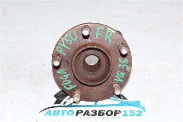 Запчасть ступица передняя правая Infiniti M35 2002-2007
