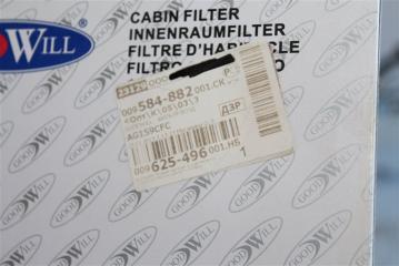 Запчасть фильтр воздушный Nissan