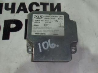 Запчасть блок управления airbag Kia Sorento
