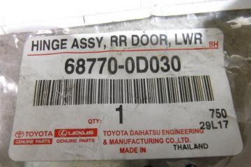 Запчасть петля двери задней правой нижняя Toyota Hilux