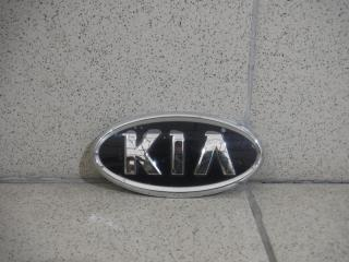 Запчасть эмблема KIA Rio
