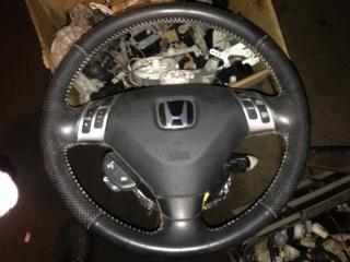 Руль Honda Accord