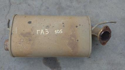 Запчасть глушитель. ГАЗ 31105 2010