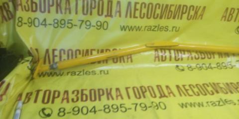 Запчасть распорка задняя ЛАДА 2107 2000