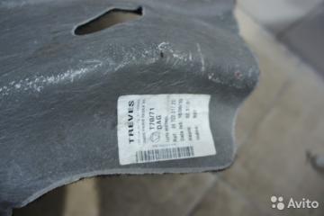 Напольное покрытие Peugeot 308 2010