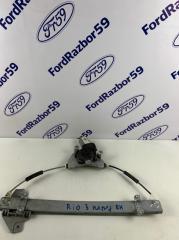 Запчасть стеклоподъемник передний правый Kia Rio 3 2011-2015