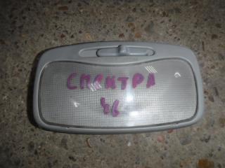 Запчасть плафон салонный задний Kia Spectra 2006