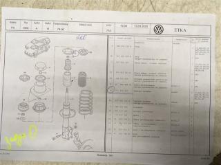 Запчасть опора передней пружины верхняя Volkswagen Passat [B3] 1988-1993
