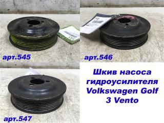 Запчасть шкив насоса гидроусилителя Volkswagen Golf 3 Vento 1991-1997