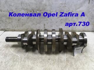 Запчасть коленвал Opel Zafira A F75 1999-2005