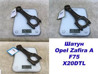 Запчасть шатун Opel Zafira A F75 1999-2005