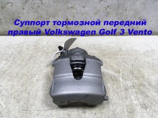 Запчасть суппорт тормозной передний правый передний правый Volkswagen Volkswagen Golf 4 Bora 1997-2005