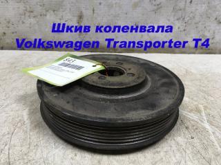 Запчасть шкив коленвала Volkswagen Transporter T4 1991-1996