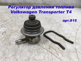 Запчасть регулятор давления топлива Volkswagen Transporter T4 1991-1996
