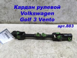 Запчасть кардан рулевой Volkswagen Polo Classic 1995-2002
